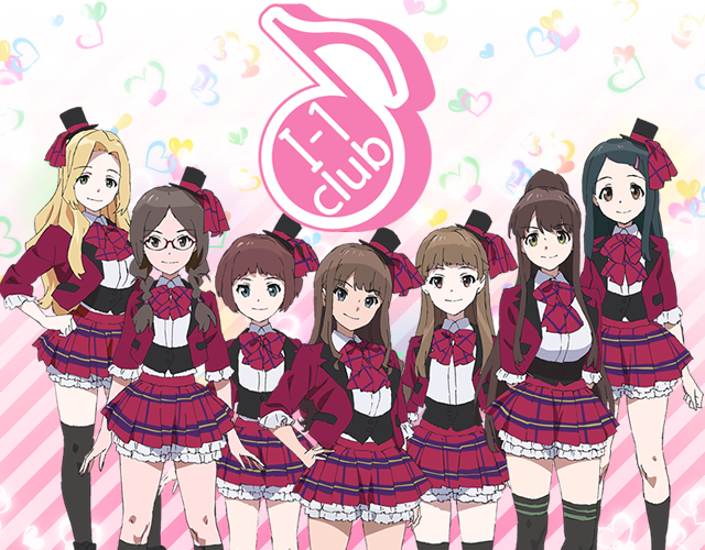 Wake Up, Girls!「I-1club」